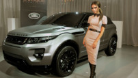 Range Rover Evoque Victoria Beckham Edition 2012
