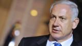 Palestine à l'Onu : Israël revient sur ses menaces de sanctions