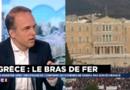 """Crise grecque : la situation actuelle, """"résultat des 40 dernières années"""" ?"""