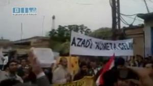 Manifestation contre le régime en Syrie, 22 avril 2011