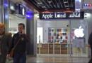 Le 20 heures du 31 mars 2015 : Dans l'Iran moderne, on vénére l'Ayatollah Khomeini tout en s'offrant un iPhone - 1023.501