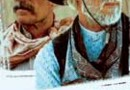 lonesomedove_vign