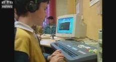 Braillenet, l'internet pour les aveugles en 1997