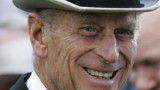 Le prince Philip, époux d'Elizabeth II, hospitalisé