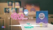 Dans une publicité raciste, une marque de lessive chinoise passe un Noir à la machine et provoque une tollé