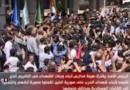 Syrie : 16 membres de la sécurité kurde tués dans une attaque de Daesh