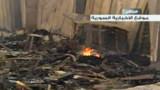 Syrie : une chaîne de télévision d'Assad attaquée près de Damas
