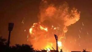 Une gigantesque explosion a secoué la ville de Tianjin en Chine