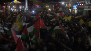 La Palestine fête la reconnaissance de son statut à l'ONU