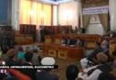 Afghanistan : quatre hommes condamnés à mort pour le lynchage d'une jeune femme