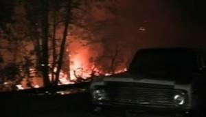 Incendie en Californie, le 9 juillet 2008