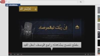 menace etat islamique