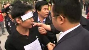Manifestation anti-française Chine