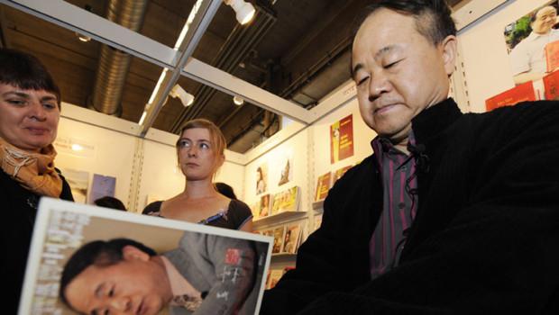 L'écrivain chinois Mo Yan (en octobre 2009 à Frankfort)