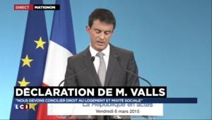 """Manuel Valls : """"Enseigner dans les territoires prioritaires doit être valorisé"""""""