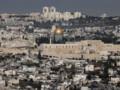 Veille ville de Jerusalem.