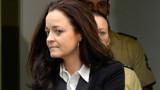 """VIDEO. Allemagne : le procès de la """"fiancée nazie"""" s'ouvre sous haute surveillance"""