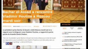 Les raisons de la visite d'Assad à Moscou