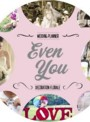 Even You Events - Recevoir - Décoration