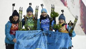 Les biathlètes ukrainiennes ont remporté le relais le 21 février 2014, offrant à l'Ukraine la première médaille d'or aux JO d'hiver de Sotchi.