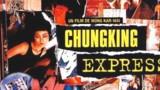 Chungking Express De Wong Kar Wai : La Critique