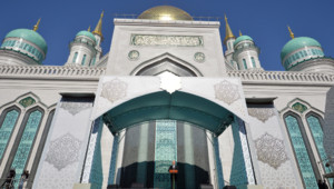 Vladimir Poutine inaugure la Grande Mosquée de Moscou, 23/9/15
