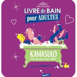 Le premier livre pour le bain sur le Kamasutra : le Kamasulô