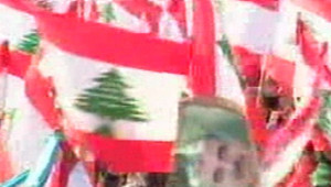 Hariri Liban manifestation Beyrouth