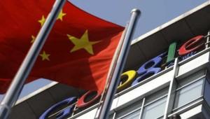Le siège de Google à Pékin