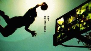 kung_fu_dunk_haut