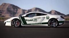 La police de Dubaï s'offre une McLaren MP4-12C