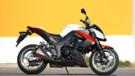 White Kawasaki Z1000-2010