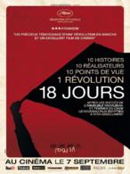 Affiche du film 18 jours