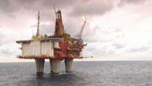 pétrole plateforme