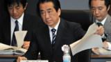 Fukushima : un ex-Premier ministre sur le gril