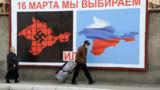 Crimée : un référendum très spécial