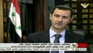 Bachar al-Assad donne une interview à la télévision syrienne, 30/5/13