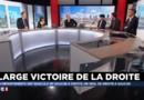 """Elections départementales : """"L'UMP a fait le plein des voix du FN"""""""
