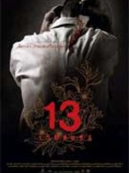 13_beloved_poster