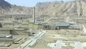 usine_ispahan