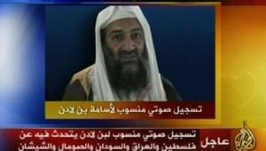 TF1/LCI : illustration diffusée dimanche par Al-Jazira. La chaîne satellitaire a indiqué avoir reçu un nouvel enregistrement sonore attribué à Oussama ben Laden
