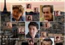 Affiche du film Les Hommes à lunettes