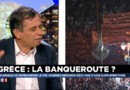 """Crise grecque : """"Pourquoi a-t-on fait appel au FMI pour un pays de la zone euro ?"""""""