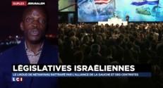 Israël : à l'approche des législatives, Netanyahu sous le feu des critiques