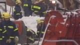 Le toit d'une patinoire allemande s'effondre : 11 morts et 4 disparus