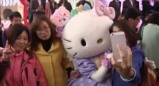 Les premières images du nouveau parc Hello Kitty en Chine