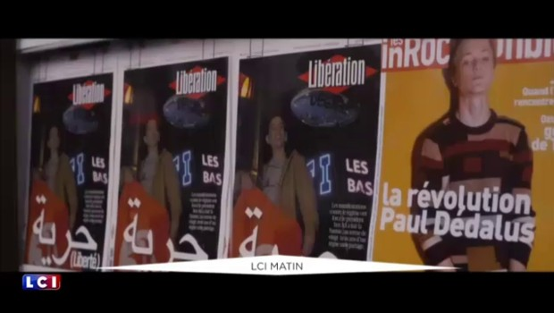 """""""Ma révolution"""", le printemps arabe au cinéma"""