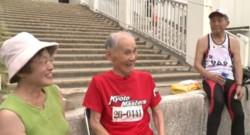 A 104 ans Hidekichi Miyazaki veut défier Usain Bolt sur les pistes