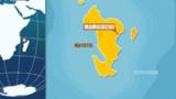 5 morts et 15 disparus dans un naufrage au large de Mayotte