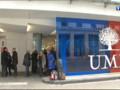 Le 20 heures du 23 mars 2013 : L'UMP sonn�apr�la mise en examen de Sarkozy - 304.664